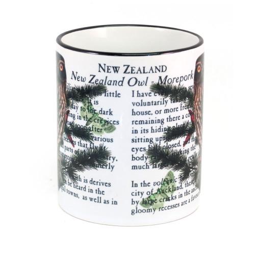 Mug: Morepork Owl of New Zealand (Colored Rim & Handle). Made in New Zealand gift.